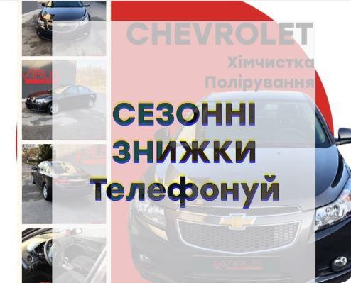 http://photo-melkiy.at.ua/_ph/2/2/251440130.jpg