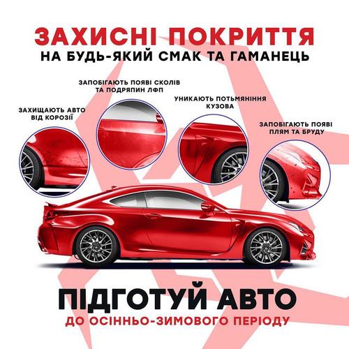 Изображение стороннего сайта - http://photo-melkiy.at.ua/_ph/2/2/465855408.jpg