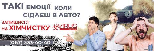 http://photo-melkiy.at.ua/_ph/2/2/560458334.jpg